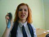 раз в пять лет купила себе расчёску...