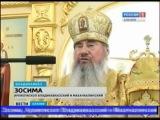 В православных храмах Северной Осетии прошли заупокойные службы